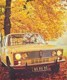 11: Very fine front shot of a brand new Lada 1500, sporting an unmistakable Fiat family feeling